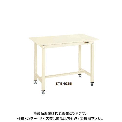 【直送品】サカエ SAKAE 中量作業台KTGタイプ 組立式 スチール天板 1200×750×900 グリーン KTG-493S