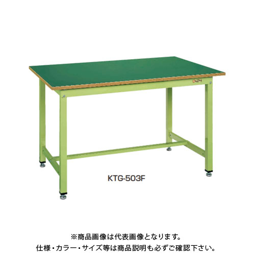 【直送品】サカエ SAKAE 中量作業台KTGタイプ 組立式 スチール天板 1500×750×900 グリーン KTG-593S