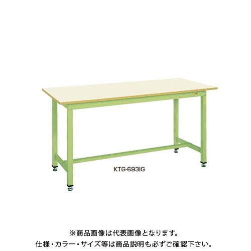 【直送品】サカエ SAKAE 中量作業台KTGタイプ 組立式 スチール天板 1800×900×900 グリーン KTG-703S