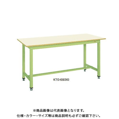 【直送品】サカエ SAKAE 中量作業台KTGタイプ 組立式 メラミン天板 900×750×900 グリーン KTG-393IG