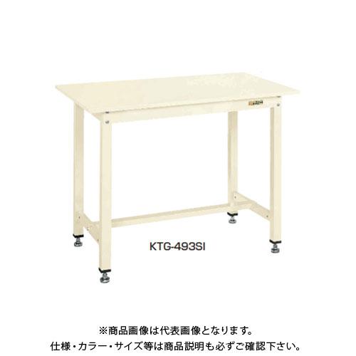【直送品】サカエ SAKAE 中量作業台KTGタイプ 組立式 メラミン天板 1200×750×900 グリーン KTG-493IG