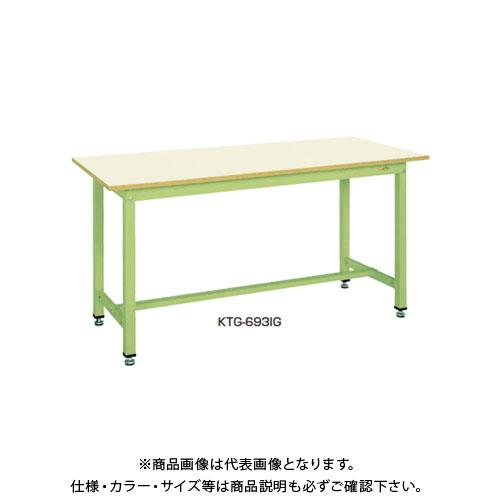 【直送品】サカエ SAKAE 中量作業台KTGタイプ 組立式 メラミン天板 1800×750×900 グリーン KTG-693IG