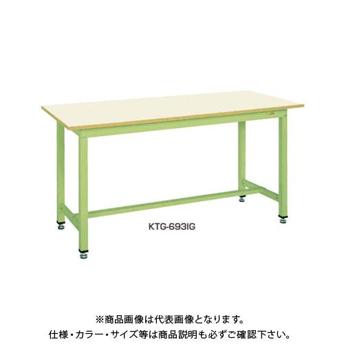 【直送品】サカエ SAKAE 中量作業台KTGタイプ 組立式 メラミン天板 1800×900×900 グリーン KTG-703IG