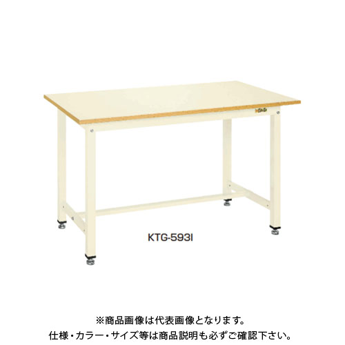 【直送品】サカエ SAKAE 中量作業台KTGタイプ 組立式 スチール天板 1500×750×900 アイボリー KTG-593SI