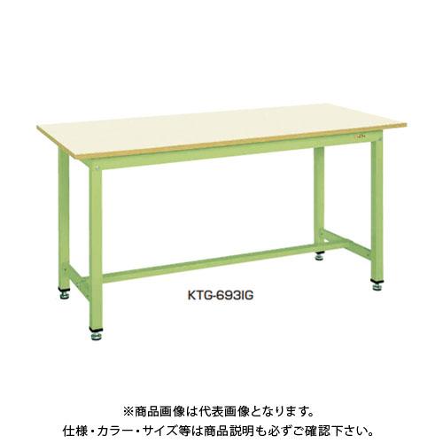 【直送品】サカエ SAKAE 中量作業台KTGタイプ 組立式 スチール天板 1800×750×900 アイボリー KTG-693SI