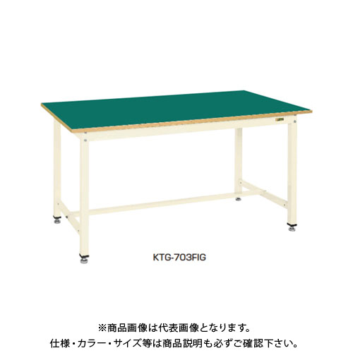 買得 組立式  中量作業台KTGタイプ KYS SAKAE 1800×900×900 KTG-703SI:KanamonoYaSan 【直送品】サカエ アイボリー スチール天板-研究・実験用品