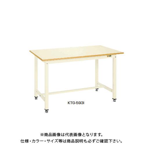 【直送品】サカエ SAKAE 中量作業台KTGタイプ 組立式 メラミン天板 900×750×900 アイボリー KTG-393I