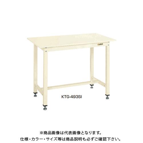 【直送品】サカエ SAKAE 中量作業台KTGタイプ 組立式 メラミン天板 1200×750×900 アイボリー KTG-493I