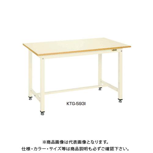 【直送品】サカエ SAKAE 中量作業台KTGタイプ 組立式 メラミン天板 1500×750×900 アイボリー KTG-593I
