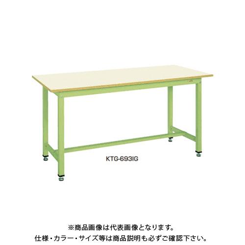 直送品 日時指定 サカエ SAKAE 中量作業台KTGタイプ 組立式 毎日続々入荷 KTG-693I メラミン天板 アイボリー 1800×750×900