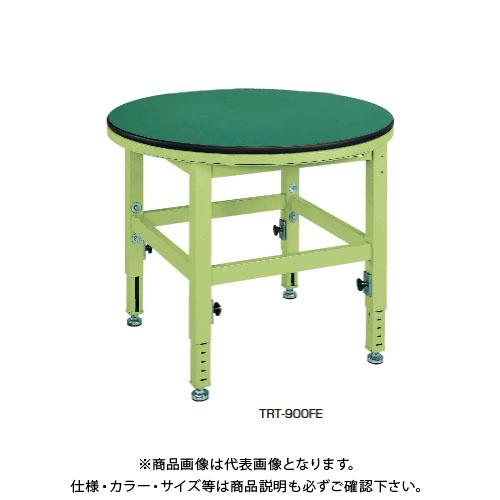 【直送品】サカエ SAKAE 回転作業台 ストッパー付 890φ×740~940 サカエグリーン TRT-900FESP