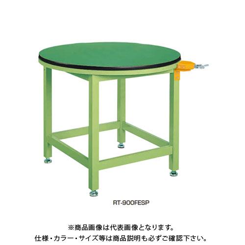 【直送品】サカエ SAKAE 回転作業台 ストッパー無 890φ×740 グリーン RT-900FE