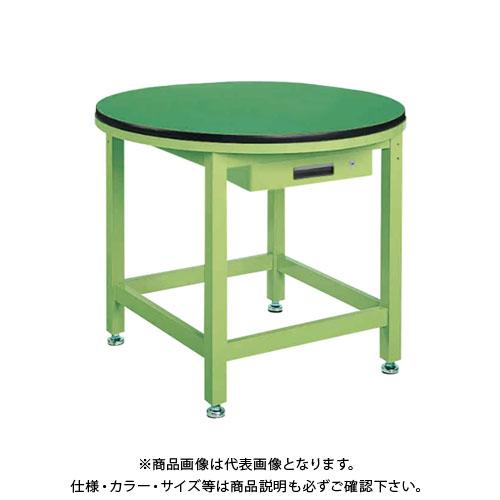 【直送品】サカエ SAKAE 回転作業台 1段 ストッパー無 890φ×740 グリーン RT-900FEA
