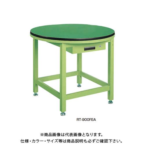 【直送品】サカエ SAKAE 回転作業台 2段 ストッパー無 890φ×740 グリーン RT-900FEB