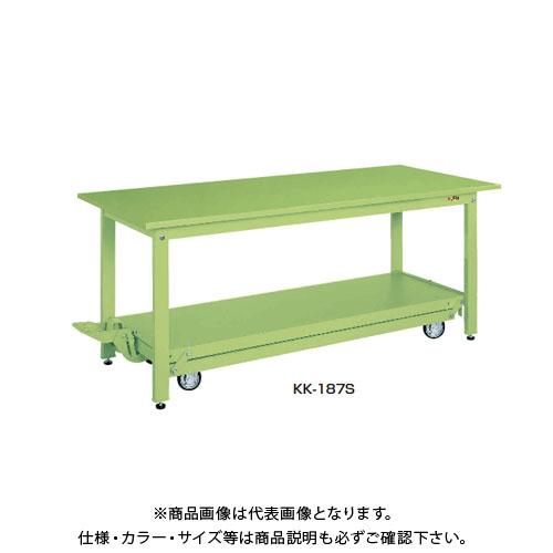 【直送品】サカエ SAKAE 軽量作業台KKタイプ(ペダル昇降移動式) 組立式 スチール天板 4輪車 1200×750×740 サカエグリーン KK-127S