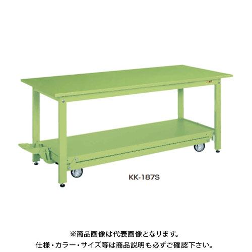 【直送品】サカエ SAKAE 軽量作業台KKタイプ(ペダル昇降移動式) 組立式 スチール天板 6輪車 1800×750×740 サカエグリーン KK-187Q6S
