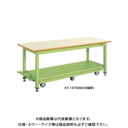 【直送品】サカエ SAKAE 中量作業台KTタイプ(ペダル昇降移動式) 6輪車 メラミン天板 1500×750×740 サカエグリーン KT-157Q6IG