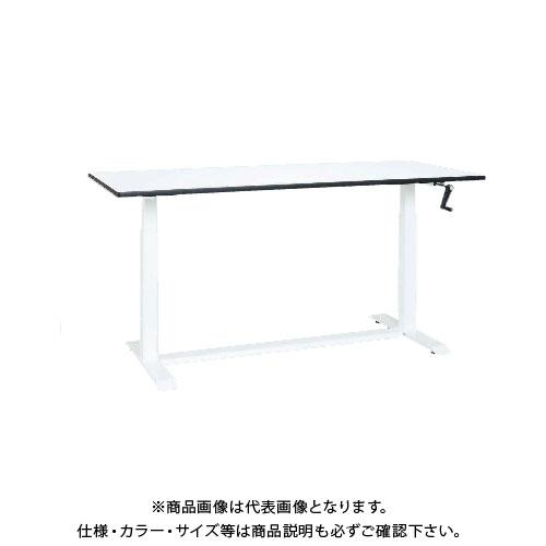 【直送品】サカエ SAKAE 手動昇降式作業台 ポリエステル天板 1200×750×730~1180 ホワイト MLW-127W