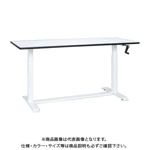 【直送品】サカエ SAKAE 手動昇降式作業台 ポリエステル天板 1500×750×730~1180 ホワイト MLW-157W