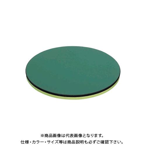 【直送品】サカエ SAKAE クルクル回転盤(改正RoHS10物質対応サカエリューム天板) 890φ グリーン KUS-900FTE