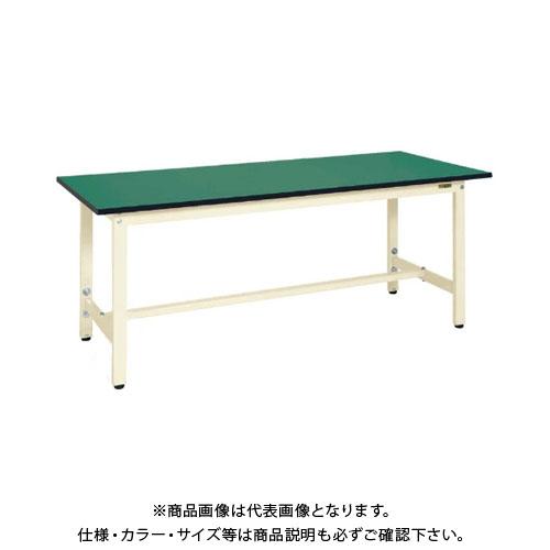 【直送品】サカエ SAKAE 軽量高さ調整作業台TKSタイプ(改正RoHS10物質対応) 組立式 1800×600×740~900 グリーン TKS-186FE