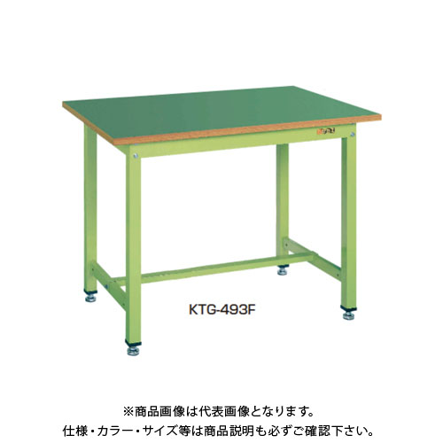 【直送品】サカエ SAKAE 中量作業台KTGタイプ 組立式 サカエリチューム天板 1200×750×900 アイボリー KTG-493FIG