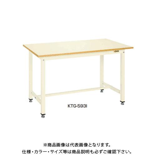 【直送品】サカエ SAKAE 中量作業台KTGタイプ 組立式 サカエリチューム天板 1500×750×900 アイボリー KTG-593FIG