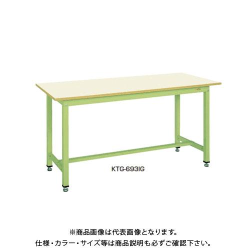 【直送品】サカエ SAKAE 中量作業台KTGタイプ 組立式 サカエリチューム天板 1800×750×900 アイボリー KTG-693FIG