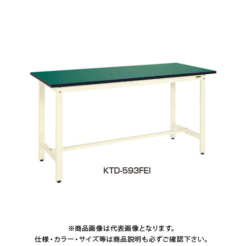 【直送品】サカエ SAKAE 中量立作業台KTDタイプ(改正RoHS10物質対応) 組立式 1500×750×900 アイボリー KTD-593FEI