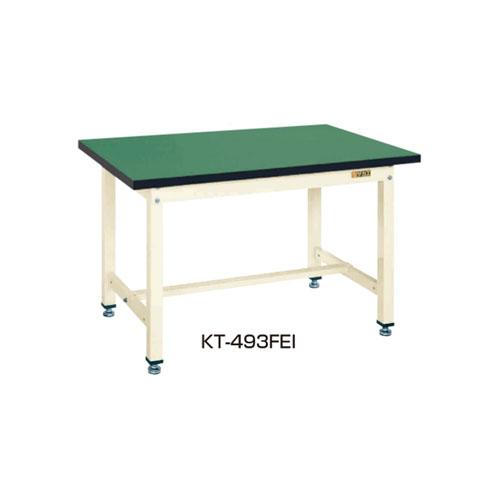【直送品】サカエ SAKAE 中量作業台KTタイプ(改正RoHS10物質対応) 組立式 1200×750×740 グリーン KT-493FE