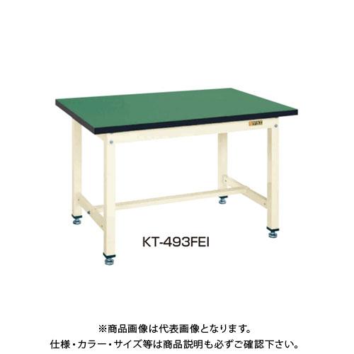 【直送品】サカエ SAKAE 中量作業台KTタイプ(改正RoHS10物質対応) 組立式 1500×750×740 アイボリー KT-593FEI