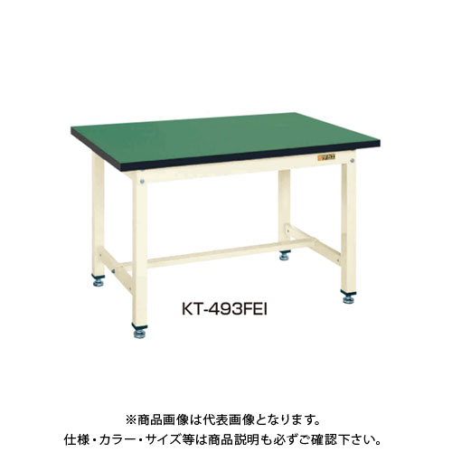 【直送品】サカエ SAKAE 中量作業台KTタイプ(改正RoHS10物質対応) 組立式 1800×750×740 アイボリー KT-693FEI