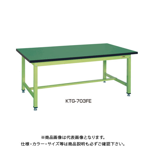 【直送品】サカエ SAKAE 中量立作業台KTGタイプ(改正RoHS10物質対応) 組立式 1800×750×900 グリーン KTG-693FE