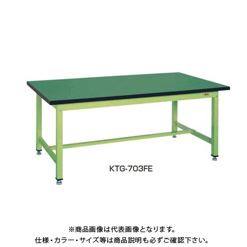 【直送品】サカエ SAKAE 中量立作業台KTGタイプ(改正RoHS10物質対応) 組立式 1800×900×900 アイボリー KTG-703FEI
