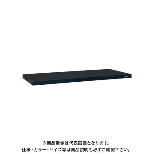 【直送品】サカエ SAKAE 作業台 オプション天板(実験用天板/トレスパ天板) トレスパ天板 1800×750×40 ダークグレー ST-1875TC