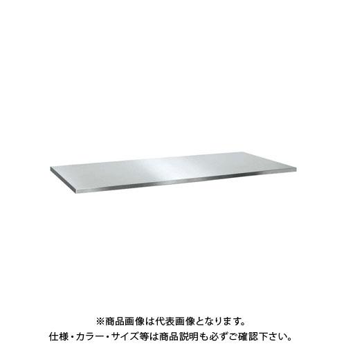 【直送品】サカエ SAKAE 作業台 オプションステンレス天板(重量タイプ) ステンレス天板 1800×750×38 SUW4-1875TC