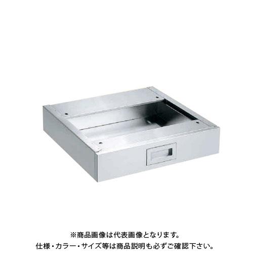 【直送品】サカエ SAKAE ステンレス作業台(重量タイプ)オプションキャビネット 500×500×105 NKL4-10SUWB