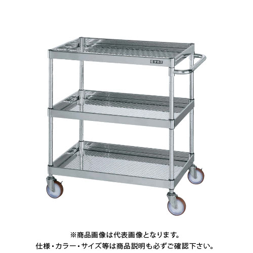 【直送品】サカエ SAKAE ステンレスニューCSパールワゴン(パンチング仕様) 3段 750×500×880 CSPA-758SSP