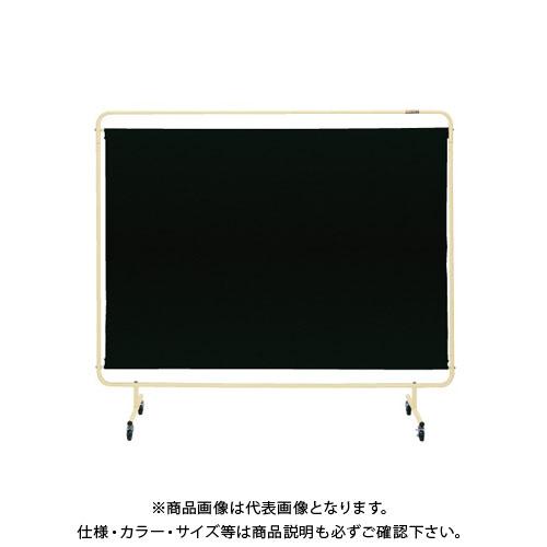 【直送品】サカエ 遮光スクリーン YS-18GC