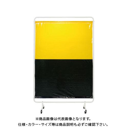 【直送品】サカエ 遮光スクリーン 移動式 YSH-13GYC
