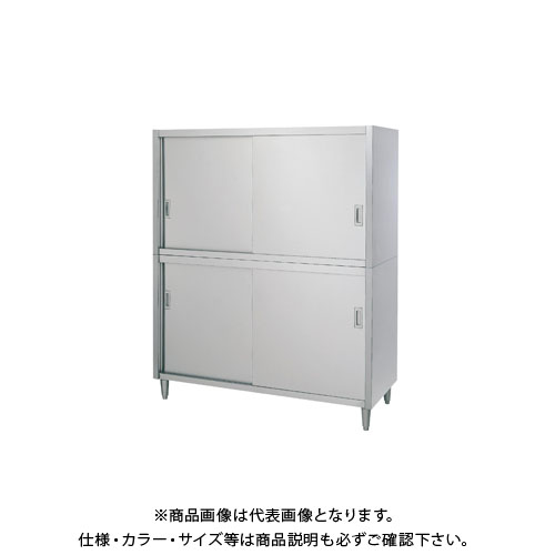 【直送品】シンコー ステンレス戸棚 (二段式) 1800×600×1800 C-18060
