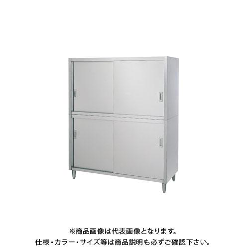 【直送品】シンコー ステンレス戸棚 (二段式) 750×600×1800 C-7560