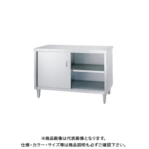 【直送品】シンコー キャビネット作業台 750×600×800 E-7560