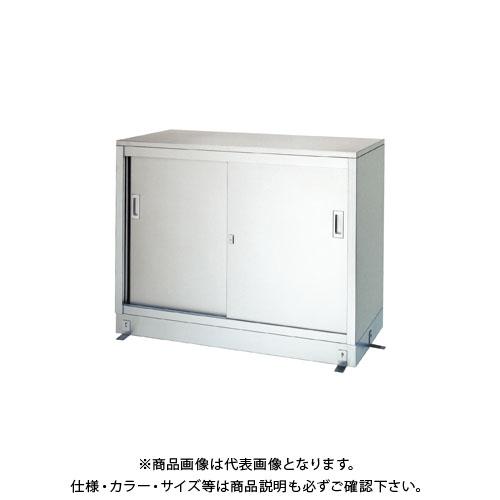【直送品】【受注生産】シンコー ステンレス保管庫(一段式) 900×450×950 L-9045