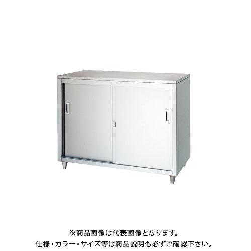 【直送品】【受注生産】シンコー ステンレス保管庫(一段式) 1800×450×950 LA-18045