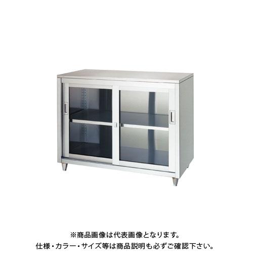【直送品】【受注生産】シンコー ステンレス保管庫(一段式) 1800×450×950 LAG-18045
