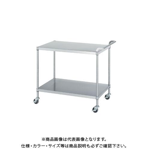 【直送品】【受注生産】シンコー ステンレスワゴン 900×450×800 MN02-9045-U75