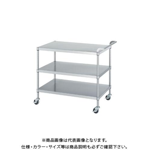 【直送品】【受注生産】シンコー ステンレスワゴン 900×450×800 MN03-9045-U75