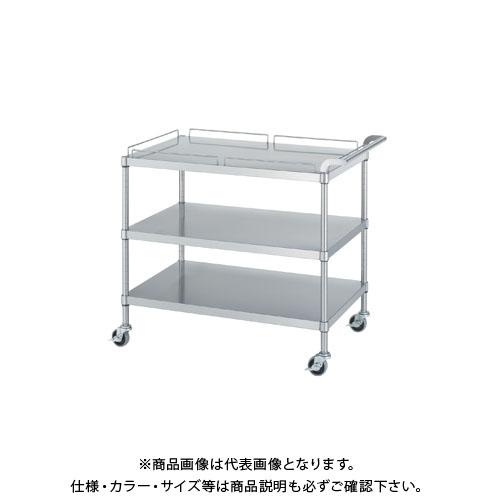 【直送品】【受注生産】シンコー ステンレスワゴン 900×600×800 MN12-9060-U75