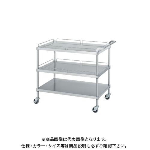 【直送品】【受注生産】シンコー ステンレスワゴン 750×450×800 MN21-7545-U75